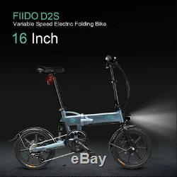FIIDO D2S D2 16 Variable Speed Folding Electric Bicycle E-Bike 250W Motor 36V