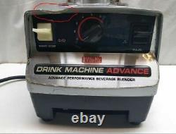 Vita-Mix Drink Machine Advance Commercial Beaverage Blender Motor Base ONLY