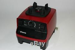 Vitamix Professional Series 200 Variable Speed Blender (Motor Only)